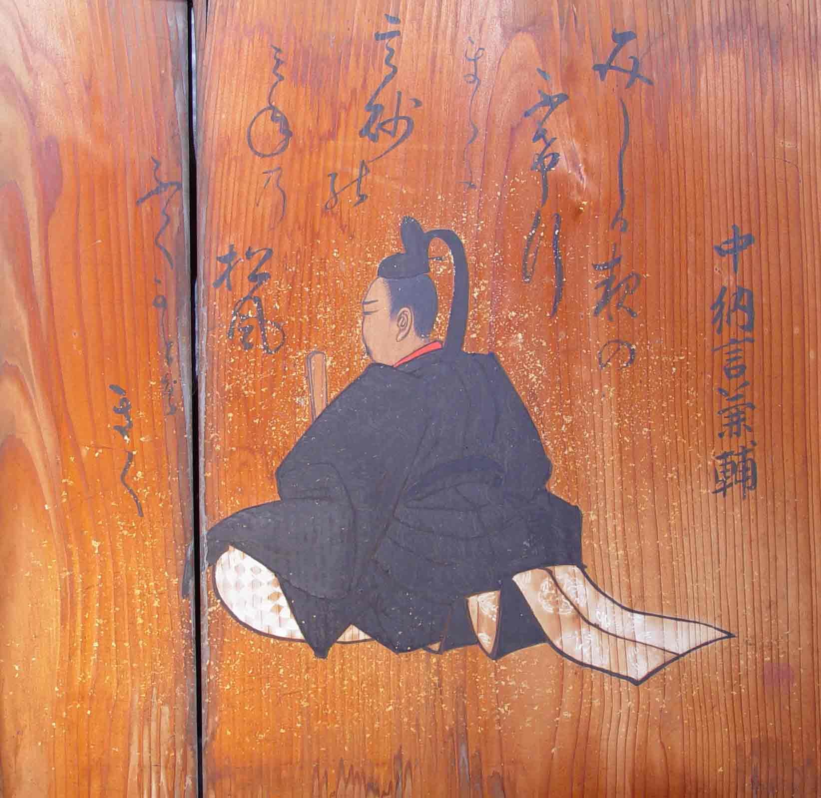 三十六歌仙・天井画(久城寺)